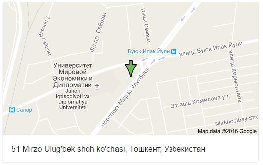 адрес ремонтного центра в Ташкенте