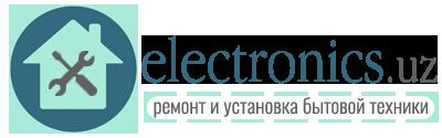 Ремонт и установка бытовой техники в Ташкенте по доступным ценам
