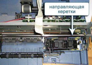 техническое обслуживание струйных принтеров