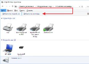 установка сетевого принтера windows 8